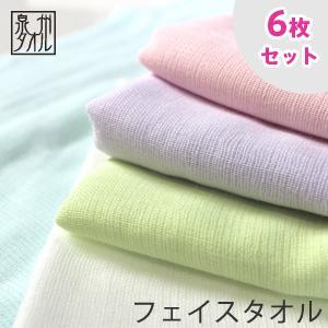 6枚セット フェイスタオル 速乾ガーゼシリーズ 日本製 泉州タオル|taorunomori