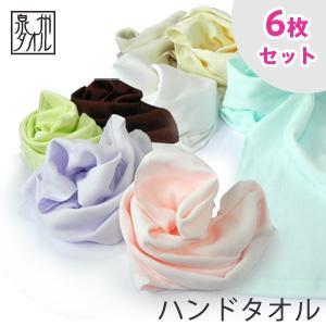 6枚セット ハンドタオル 速乾ガーゼシリーズ 日本製 泉州タオル|taorunomori