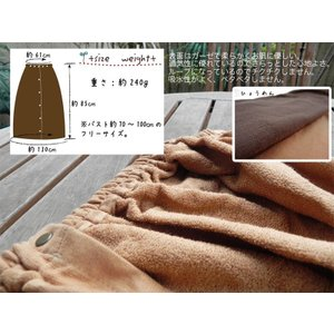 乾激ラップタオル 大人用 巻きタオル 日本製 泉州産 軽量 速乾|taorunomori|04