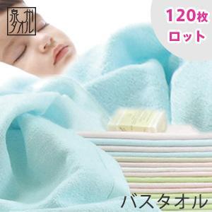 120枚ロット販売 バスタオル 速乾ガーゼシリーズ 日本製 泉州タオル|taorunomori