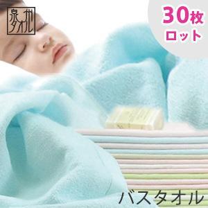 30枚ロット販売 バスタオル 速乾ガーゼシリーズ 日本製 泉州タオル|taorunomori