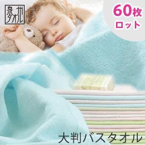60枚ロット販売 大判バスタオル 速乾ガーゼシリーズ 日本製 泉州タオル|taorunomori