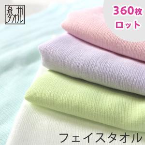 360枚ロット販売 フェイスタオル 速乾ガーゼシリーズ 日本製 泉州タオル|taorunomori
