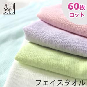 60枚ロット販売 フェイスタオル 速乾ガーゼシリーズ 日本製 泉州タオル|taorunomori