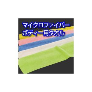 600枚ロット販売 マイクロファイバーボディタオル|taorunomori