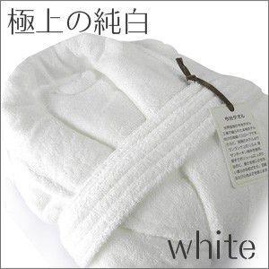 バスローブ ホテルタイプ ホワイト 今治産 メンズ レディース|taorunomori