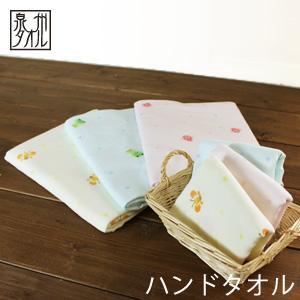 日本のタオルの産地、泉州で織り上げたプレミアムコットンやわらかガーゼ。 40番手という極細綿糸を使用...
