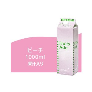 タピオカドリンクに合うシロップ(果汁入り)です。 【内容量】1000ml(360ccカップで約30c...