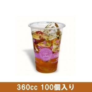 ◆サイズ:W95mm×H103mm×底径57mm   ◆内容量:360cc(ピンク) ◆素 材:ポリ...
