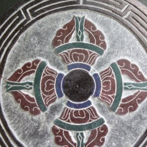 【壁掛け】羯磨 石製|taradou