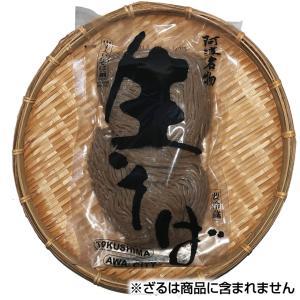 生そば(細切)|taraiudon