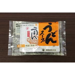 うどんスープ(5食入り)|taraiudon