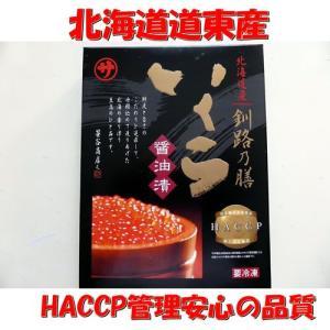 北海道産 いくら 醤油漬500g 筋子 笹谷商店 釧路乃膳 ...