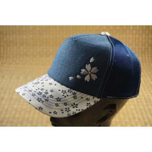 tch-1777 桜刺繍メッシュキャップ  [target]|target-store|02