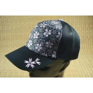 tch-1798 桜刺繍メッシュキャップ  [target]|target-store|05
