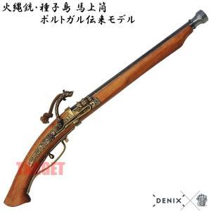 ■商品説明 アンティーク武器のレプリカ製作で有名なスペインのデニックス社製です。 1967年に創業し...