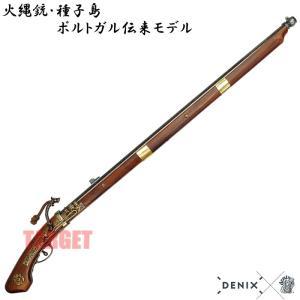 DENIX 火縄銃 種子島 ポルトガル伝来モデル 日本 1274 (デニックス マッチロック式 レプ...