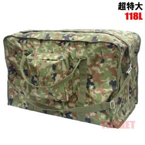 ■商品説明 陸上自衛隊迷彩の超大容量ボストンバッグです。 生地はナイロンラミネート製で、丈夫かつ撥水...