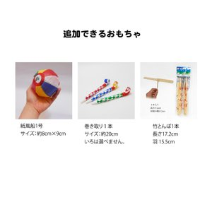 お菓子 駄菓子の詰め合わせ(詰合せ・袋詰め)おたのしみ袋 100円|tarohana|02