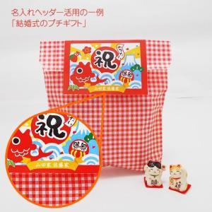 お菓子 駄菓子の詰め合わせ(詰合せ・袋詰め)おたのしみ袋 100円|tarohana|11