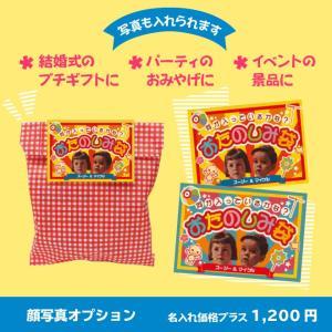 お菓子 駄菓子の詰め合わせ(詰合せ・袋詰め)おたのしみ袋 100円|tarohana|12