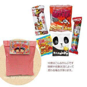 お菓子 駄菓子の詰め合わせ(詰合せ・袋詰め)おたのしみ袋 100円|tarohana|03