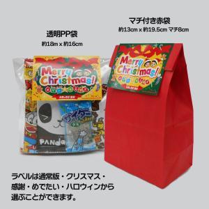 お菓子 駄菓子の詰め合わせ(詰合せ・袋詰め)おたのしみ袋 100円|tarohana|04