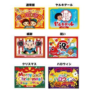 お菓子 駄菓子の詰め合わせ(詰合せ・袋詰め)おたのしみ袋 100円|tarohana|05