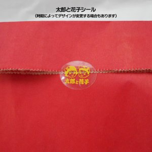 お菓子 駄菓子の詰め合わせ(詰合せ・袋詰め)おたのしみ袋 100円|tarohana|06