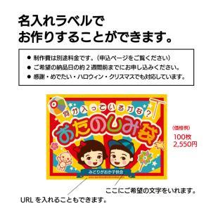 お菓子 駄菓子の詰め合わせ(詰合せ・袋詰め)おたのしみ袋 100円|tarohana|09