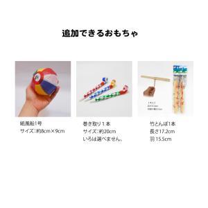 お菓子 駄菓子の詰合せ(詰め合わせ・袋詰め)おたのしみ袋500円|tarohana|04