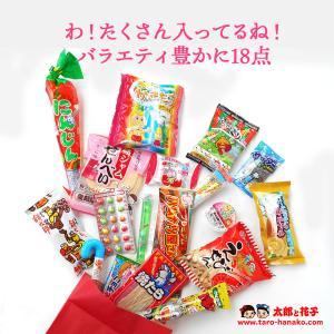 お菓子 駄菓子の詰合せ(詰め合わせ・袋詰め)おたのしみ袋500円|tarohana|09