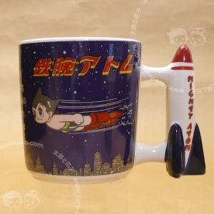 鉄腕アトム マグカップ(夜空)|tarohana