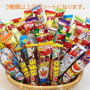 駄菓子の王道 うまい棒(やおきん)  3種類以上の味でアソートいたします。 ●1セット30個入り  ...
