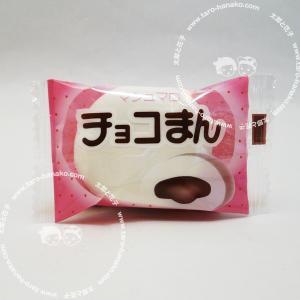 チョコまん100個入り tarohana