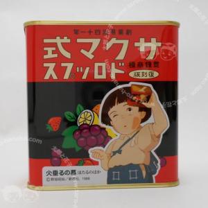 サクマ式ドロップス レトロ缶 tarohana