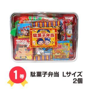 駄菓子くじ引きセット 景品110個 当てくじ|tarohana|03