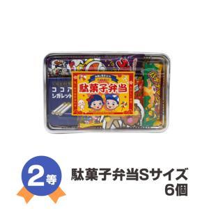 駄菓子くじ引きセット 景品110個 当てくじ|tarohana|04