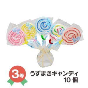 駄菓子くじ引きセット 景品110個 当てくじ|tarohana|05