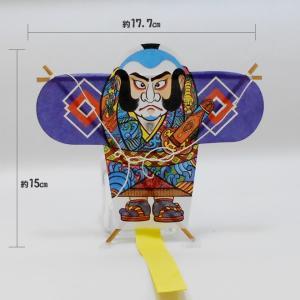 ディスプレイにも人気です。  和紙と竹の本格仕様。  サイズ15×17.7cm  凧糸は別売。
