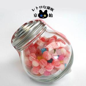 まんまる瓶入り京飴「イチゴソーダ」金平糖入り|tarohana