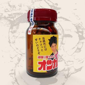 パロディ薬瓶チョコ オツカレーサン【プチギフト】|tarohana|02