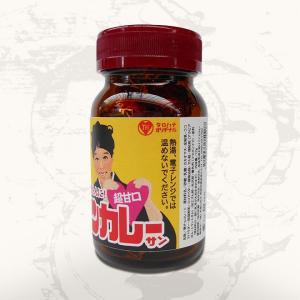 パロディ薬瓶チョコ オツカレーサン【プチギフト】|tarohana|03