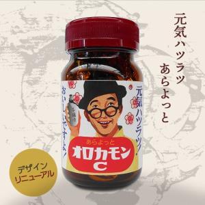 パロディ薬瓶チョコ オロカモンC【プチギフト】|tarohana