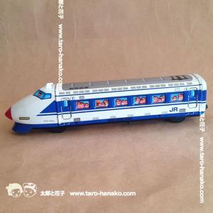 【ブリキのおもちゃ】新幹線ひかり2号