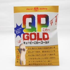 チョコ入りパロディ袋 QPこわ〜ゴールド10袋 卸売り...