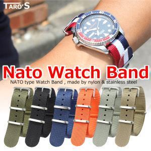 腕腕時計バンド ベルト 交換用 NATOタイプ カラー バンド(ラグ)幅18mm  おしゃれ かっこ...