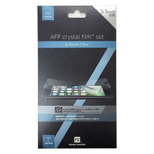 送料無料 パワーサポート for iPhone7 Plus AFPクリスタルフィルムセット PBK-01|tarosdirect