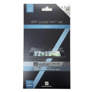 送料無料 パワーサポート for iPhone7 AFPクリスタルフィルムセット PBY-01|tarosdirect