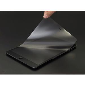 こちらの商品は「メール便」で発送します。  iPad mini対応 液晶画面保護フィルム アンチグレ...